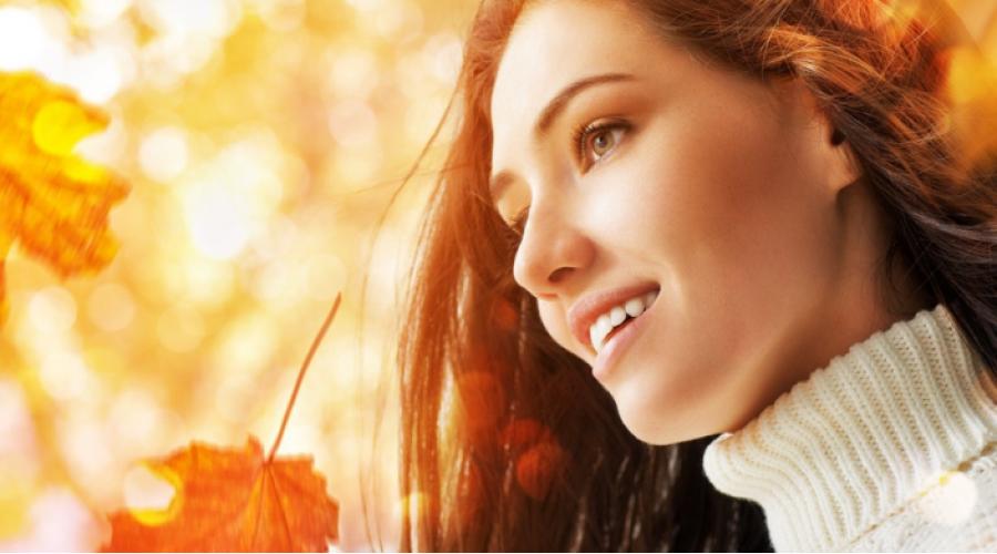 Come proteggere la pelle in autunno